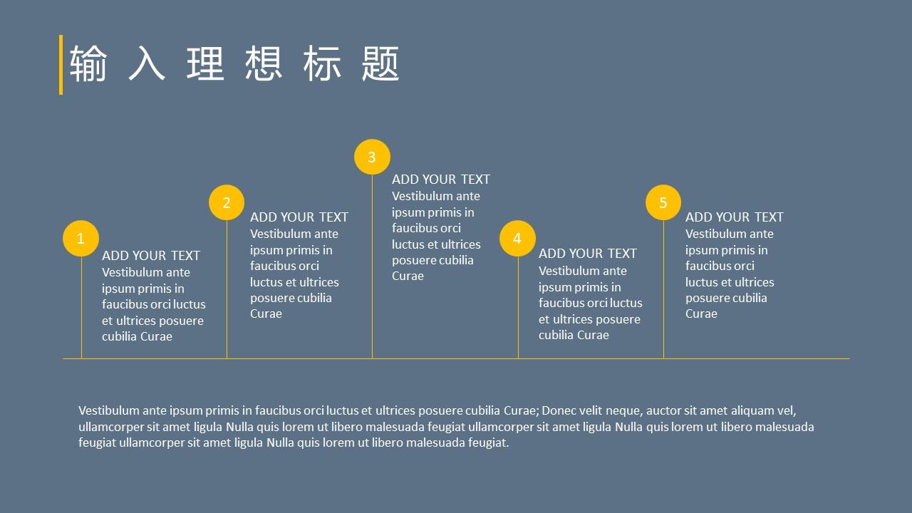 员工培训商务会议通用PowerPoint模板下载_预览图11