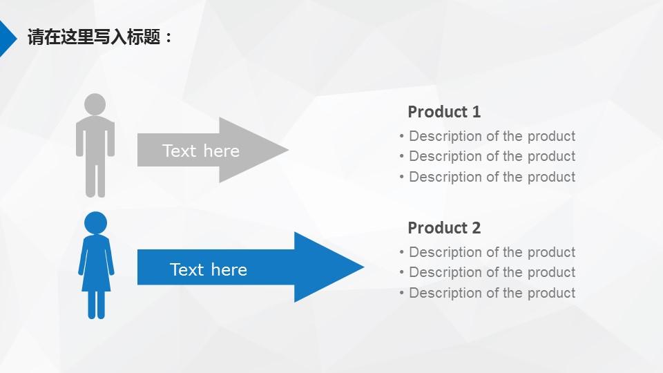 房地产广告PowerPoint模板下载_预览图12