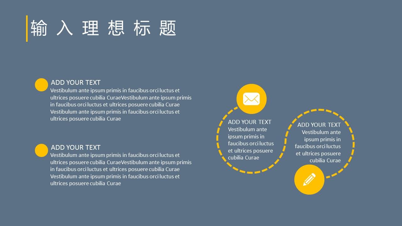 员工培训商务会议通用PowerPoint模板下载_预览图12