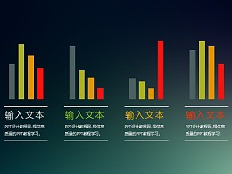 4個扁平化多彩色柱狀圖并列關系PPT素材