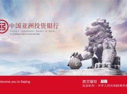中国风业务介绍PPT下载