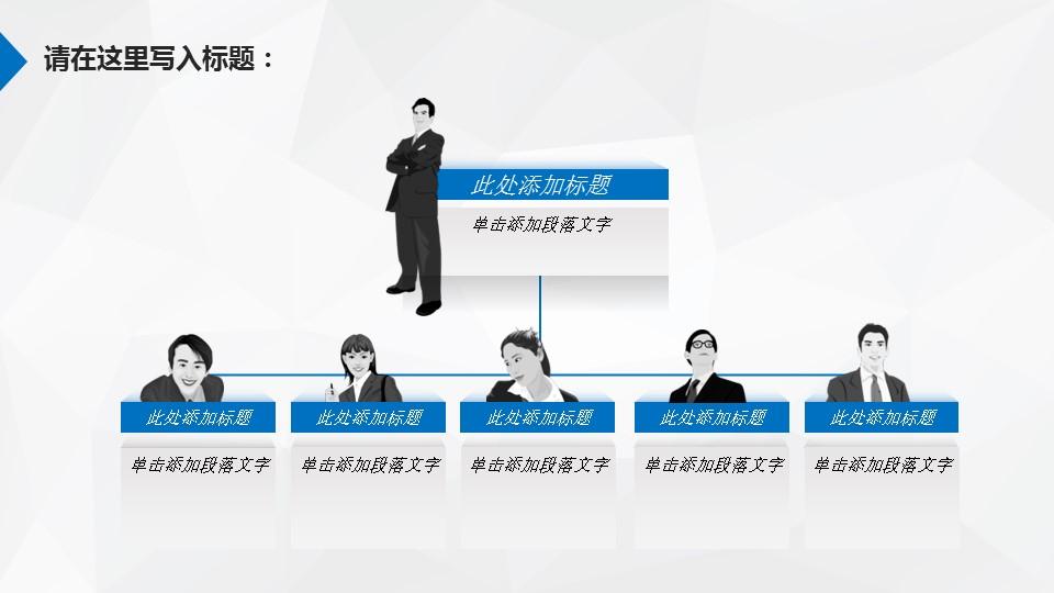 房地产广告PowerPoint模板下载_预览图13