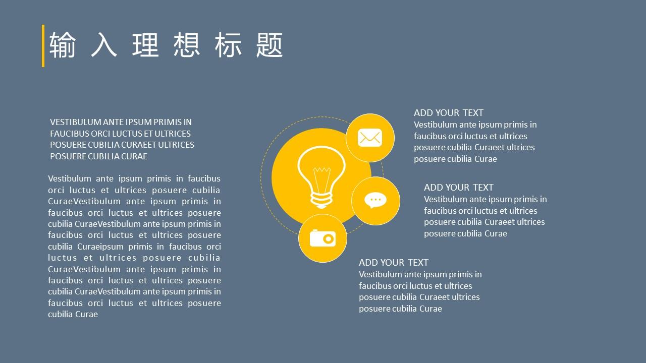 员工培训商务会议通用PowerPoint模板下载_预览图13