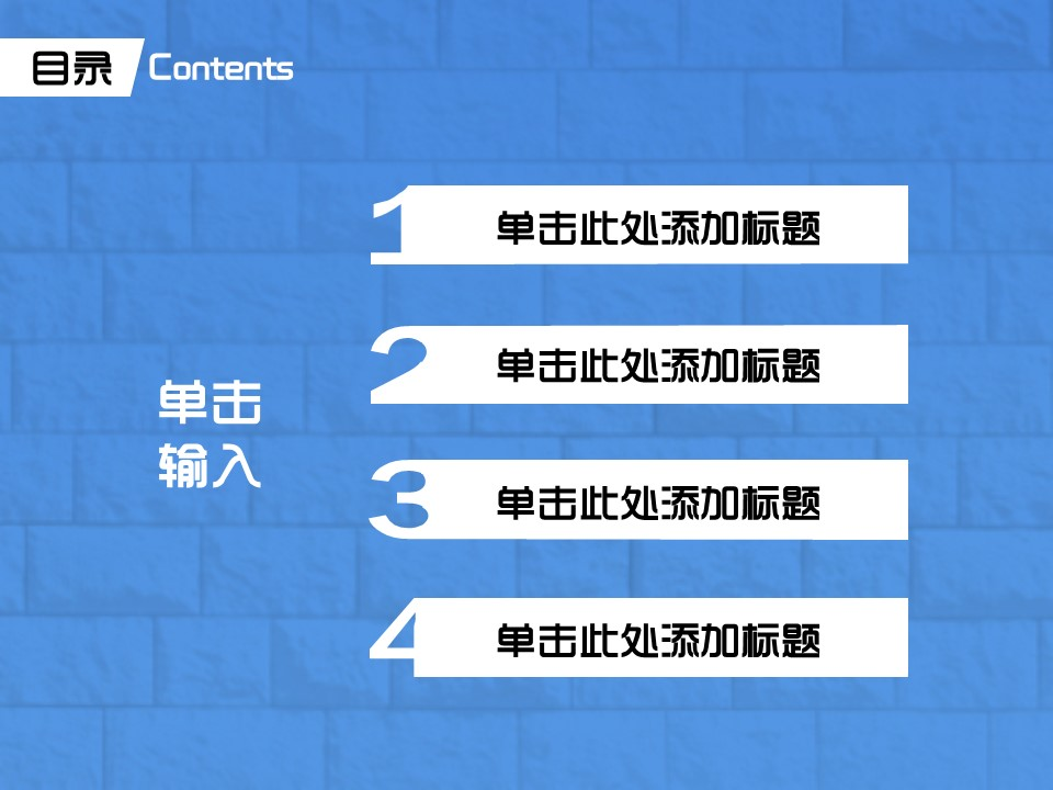 六一儿童节休闲PPT模板下载_预览图2
