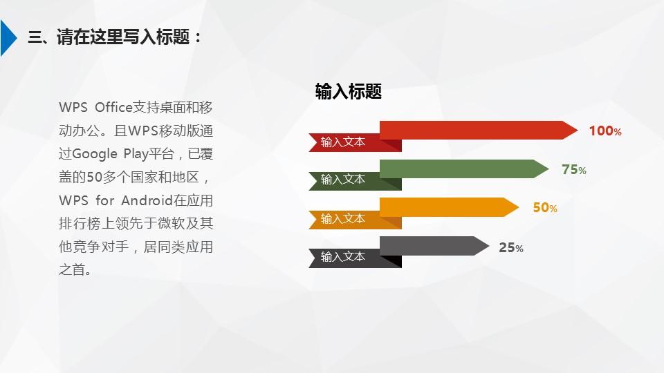 房地产广告PowerPoint模板下载_预览图8