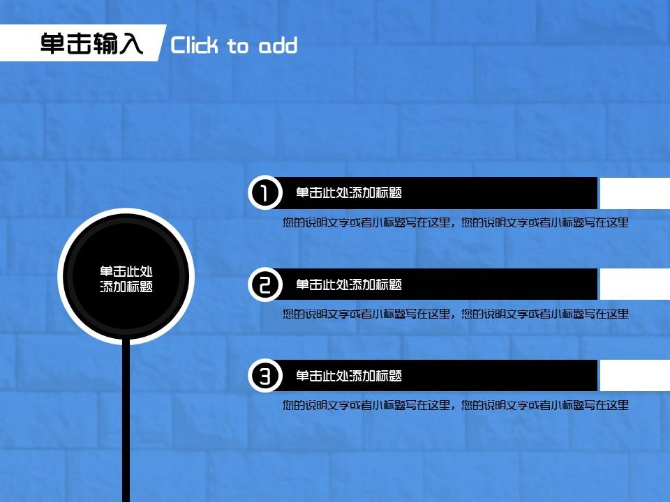 六一儿童节休闲PPT模板下载_预览图3