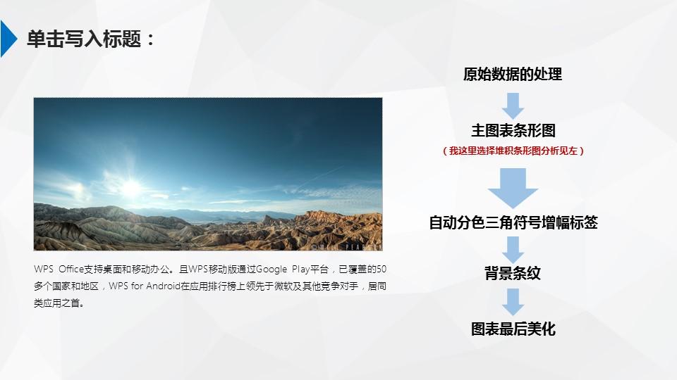 房地产广告PowerPoint模板下载_预览图3