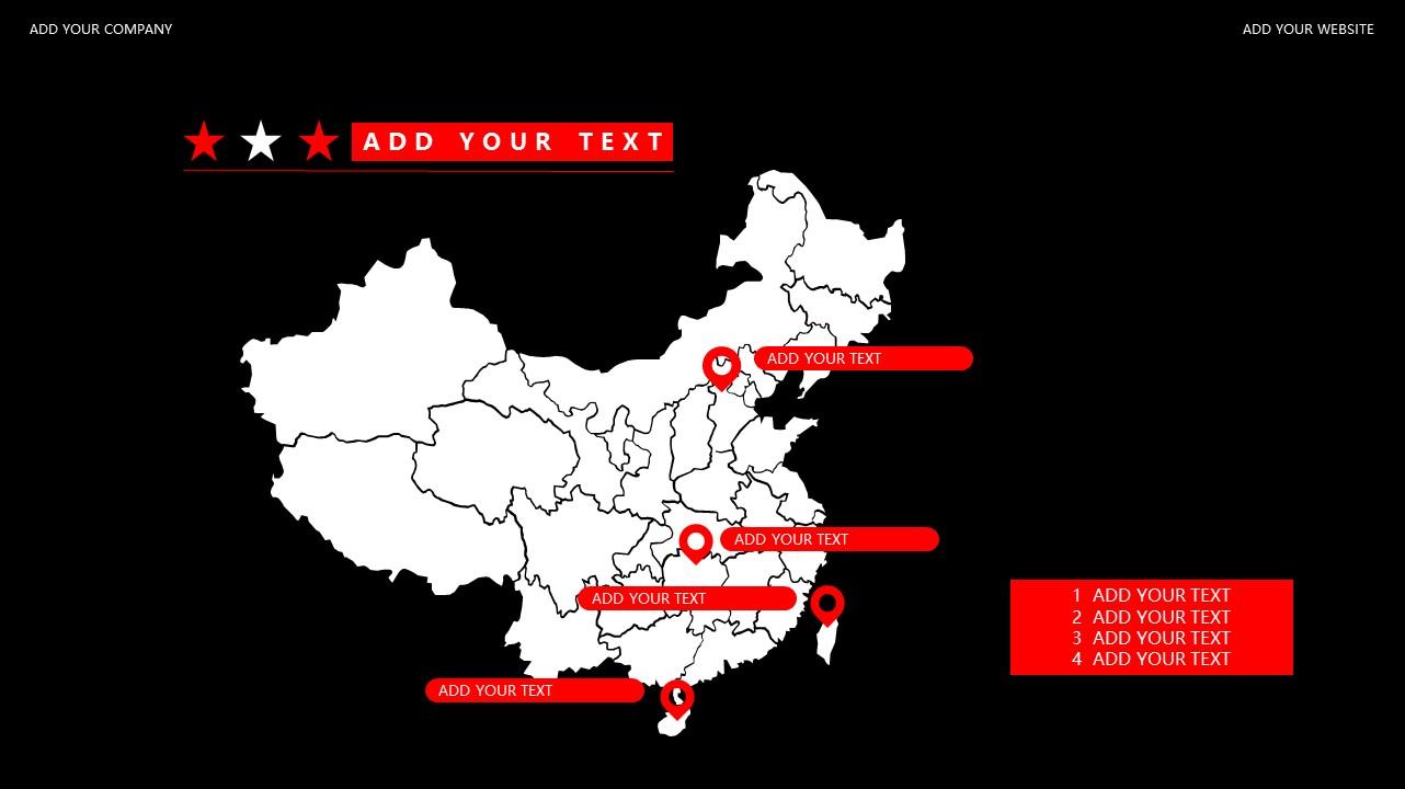 红与黑商务通用简洁PPT模板下载_预览图17