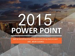 都市背景个人职业规划PPT模板下载