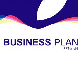 简洁商务通用项目策划PPT下载