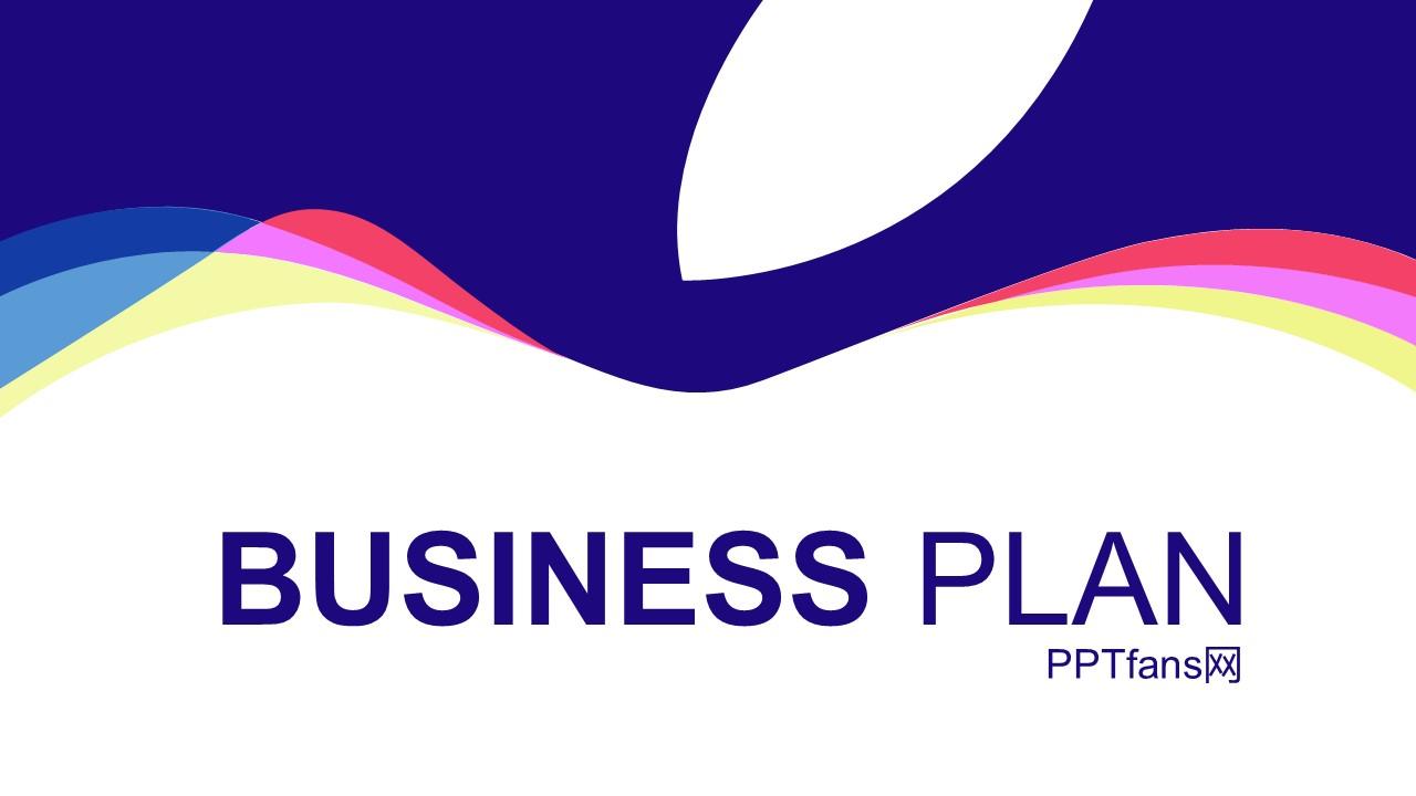 简洁商务通用项目策划PPT下载_预览图1