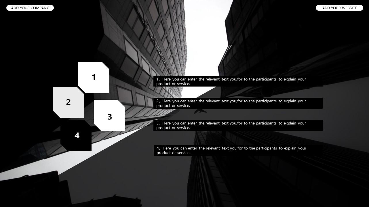 黑白时尚都市商务PPT模板_预览图6
