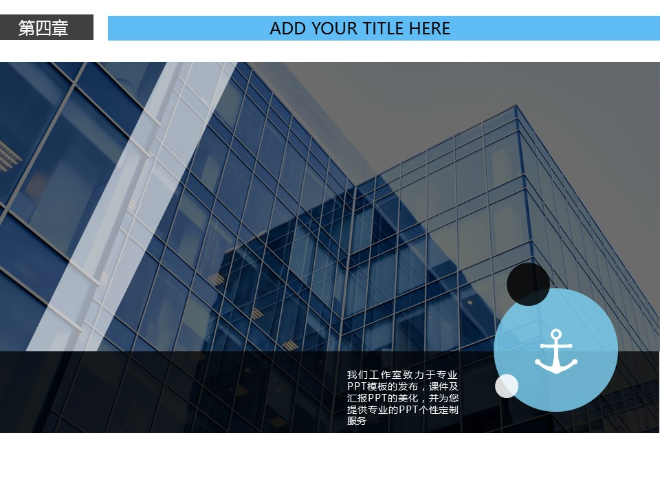 电子产品行业通用营销推广PowerPoint模板下载_预览图24
