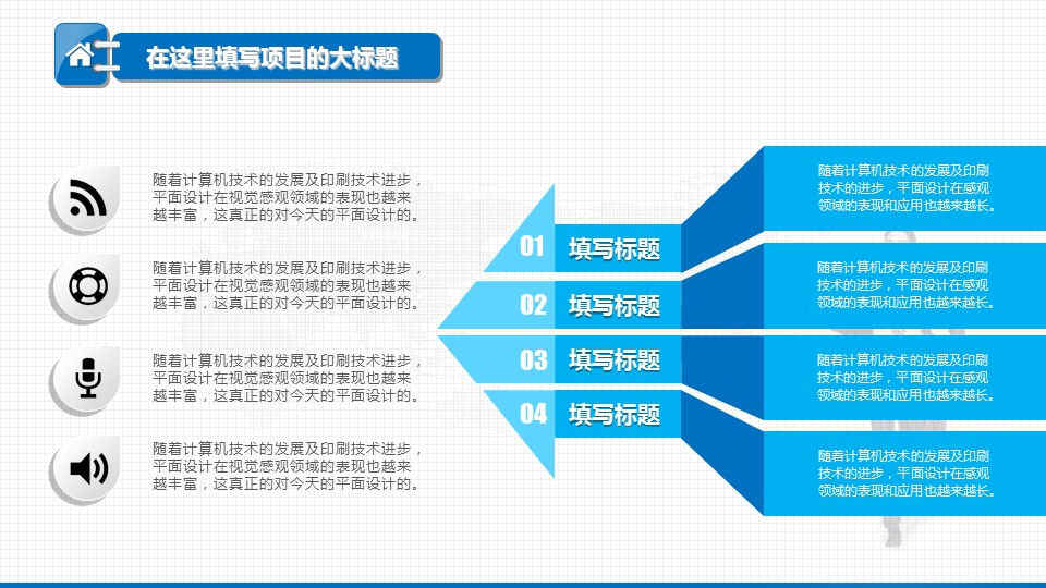 电子商务年终工作总结汇报PPT模板下载_预览图21