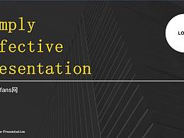 商务汇报工作总结简洁模板PowerPoint下载