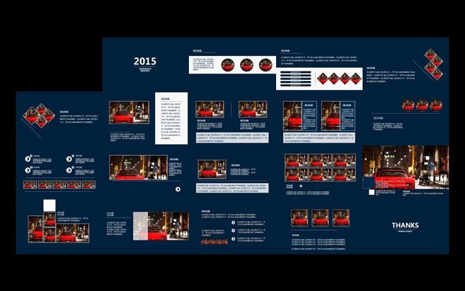 深蓝色商务通用PowerPoint模板下载_预览图2