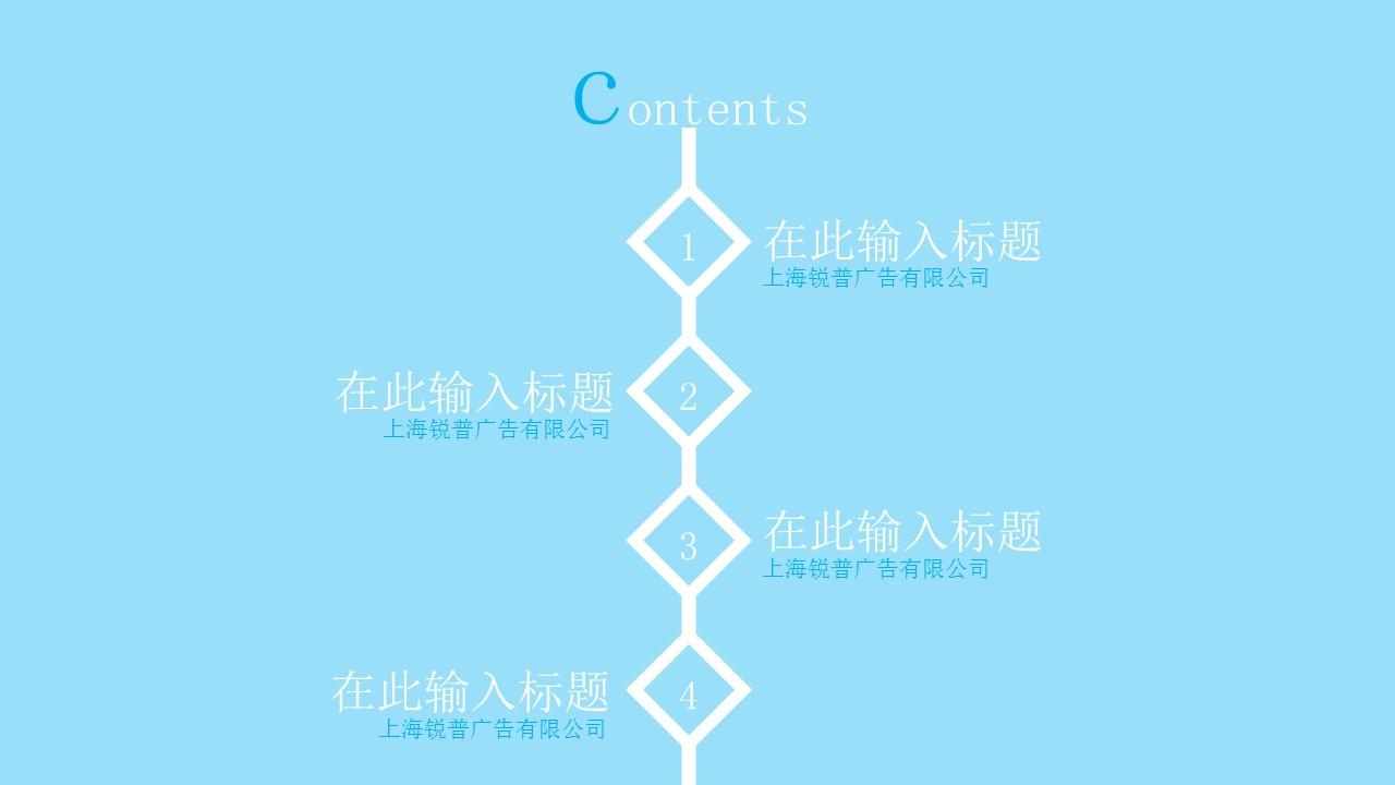 蓝色系商务PPT模板下载_预览图2