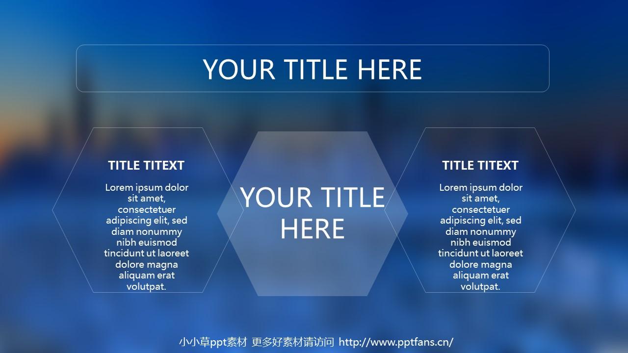 蓝色系模糊背景商务通用PPT模板下载_预览图6
