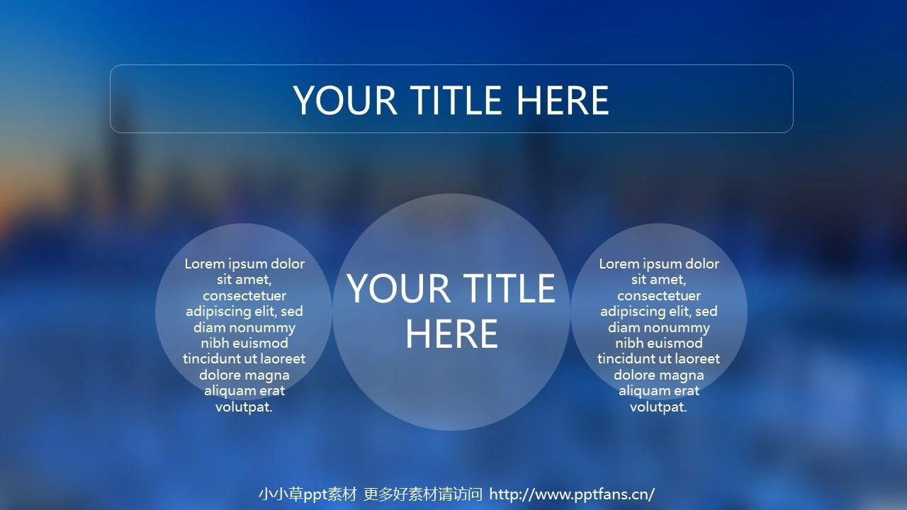 蓝色系模糊背景商务通用PPT模板下载_预览图7