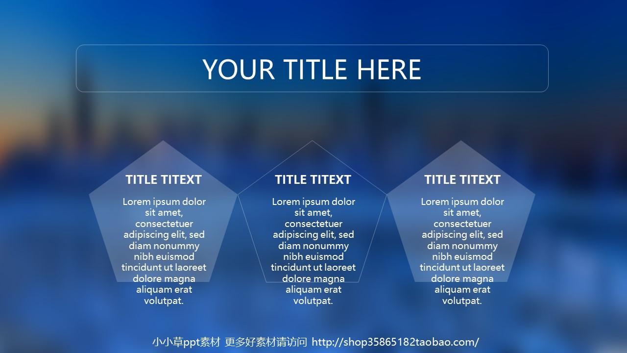 蓝色系模糊背景商务通用PPT模板下载_预览图5