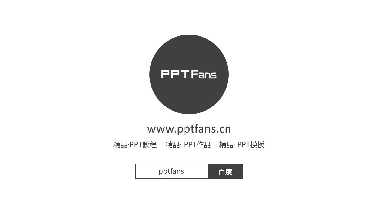 蓝色系卡通字体休闲PPT模板_预览图5