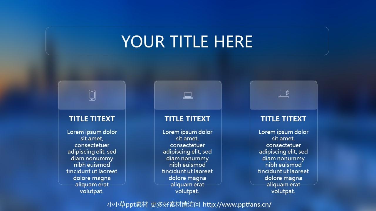 蓝色系模糊背景商务通用PPT模板下载_预览图3