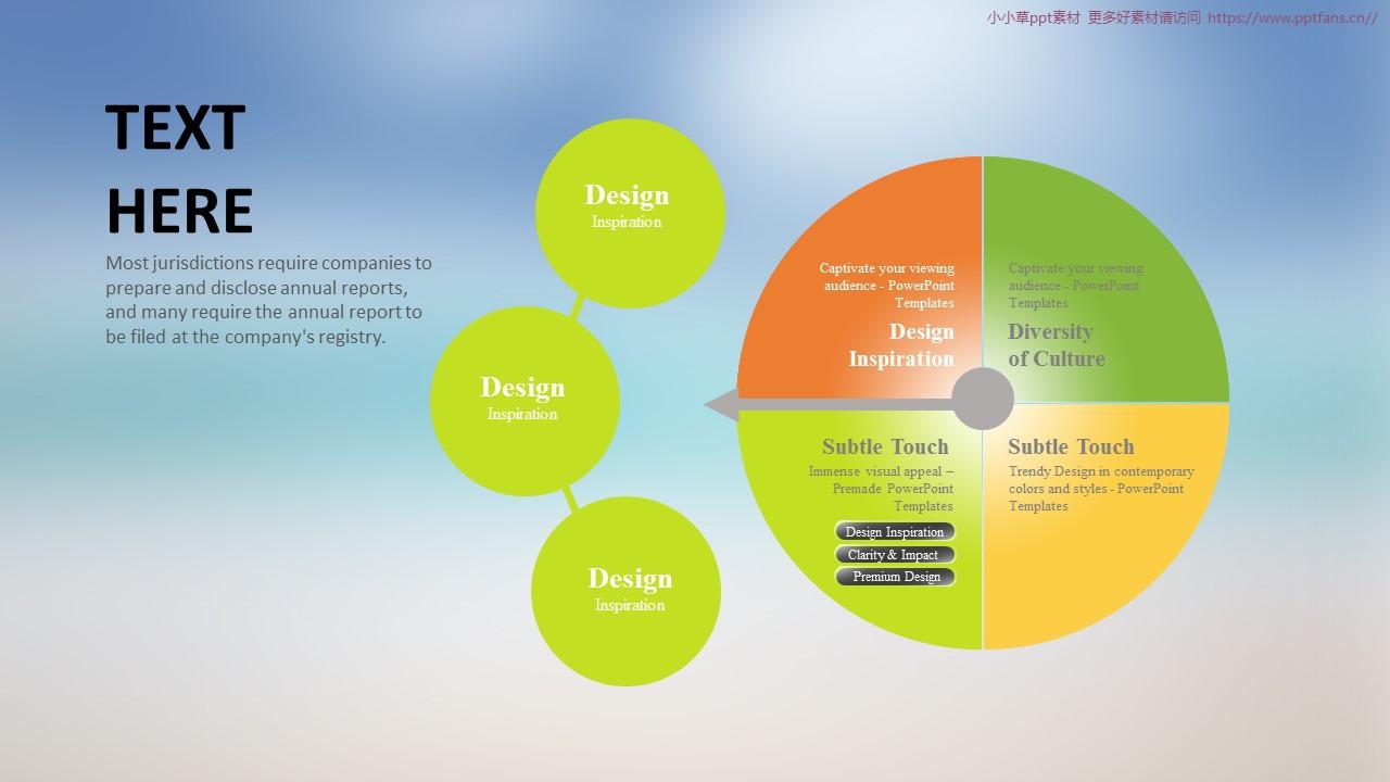 简洁图形图表汇总PowerPoint模板下载_预览图6