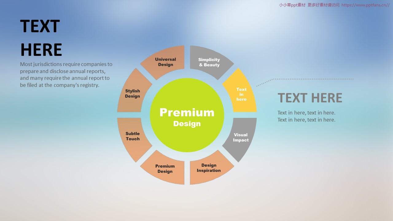 简洁图形图表汇总PowerPoint模板下载_预览图9