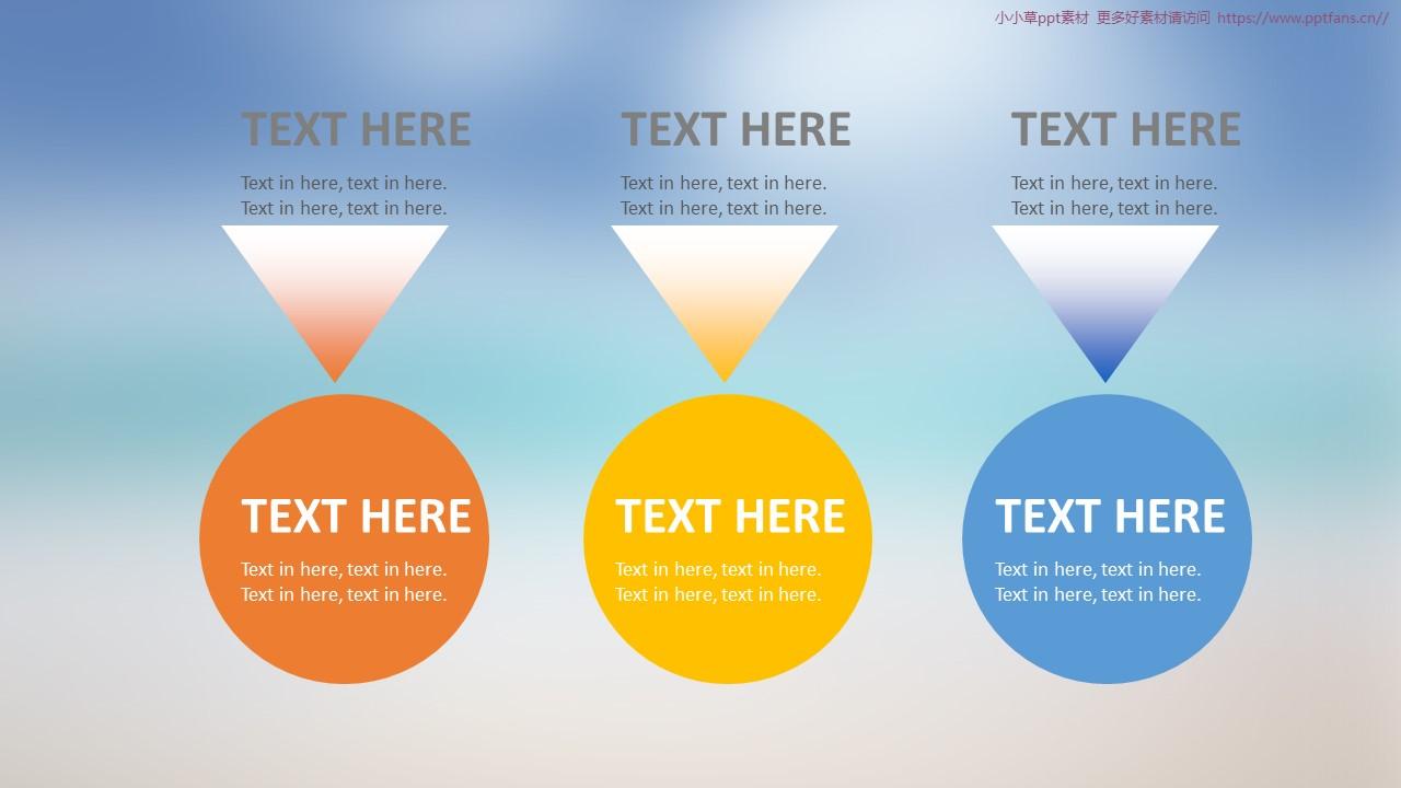 简洁图形图表汇总PowerPoint模板下载_预览图11