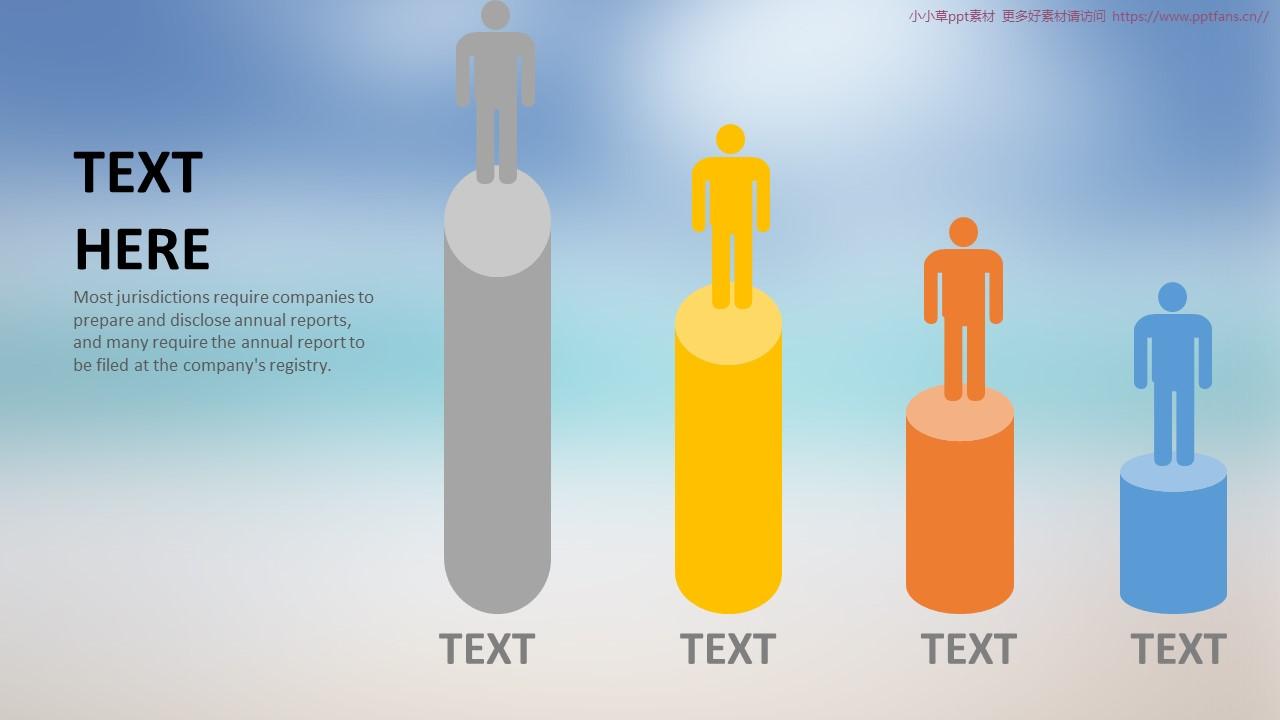 简洁图形图表汇总PowerPoint模板下载_预览图18
