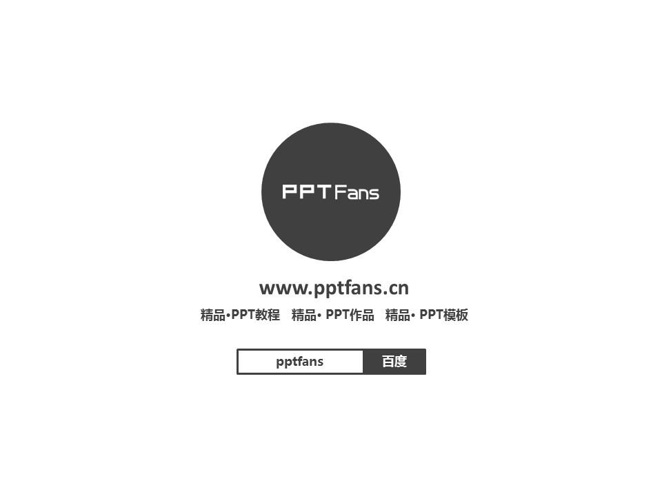 人物传记简洁PPT模板下载_预览图18