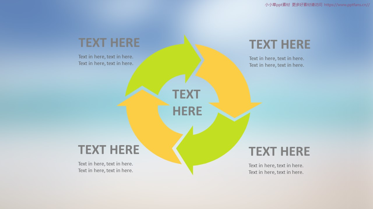 简洁图形图表汇总PowerPoint模板下载_预览图7