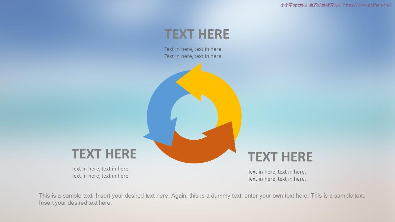 简洁图形图表汇总PowerPoint模板下载_预览图4