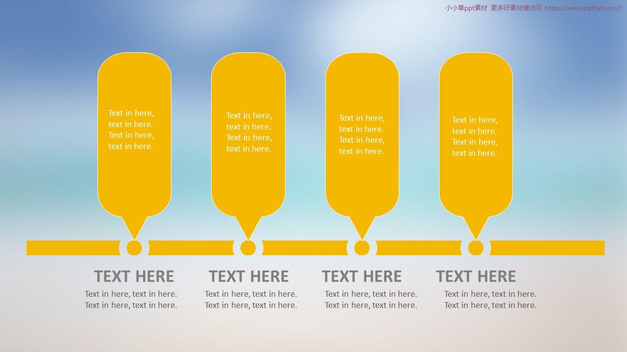 简洁图形图表汇总PowerPoint模板下载_预览图14