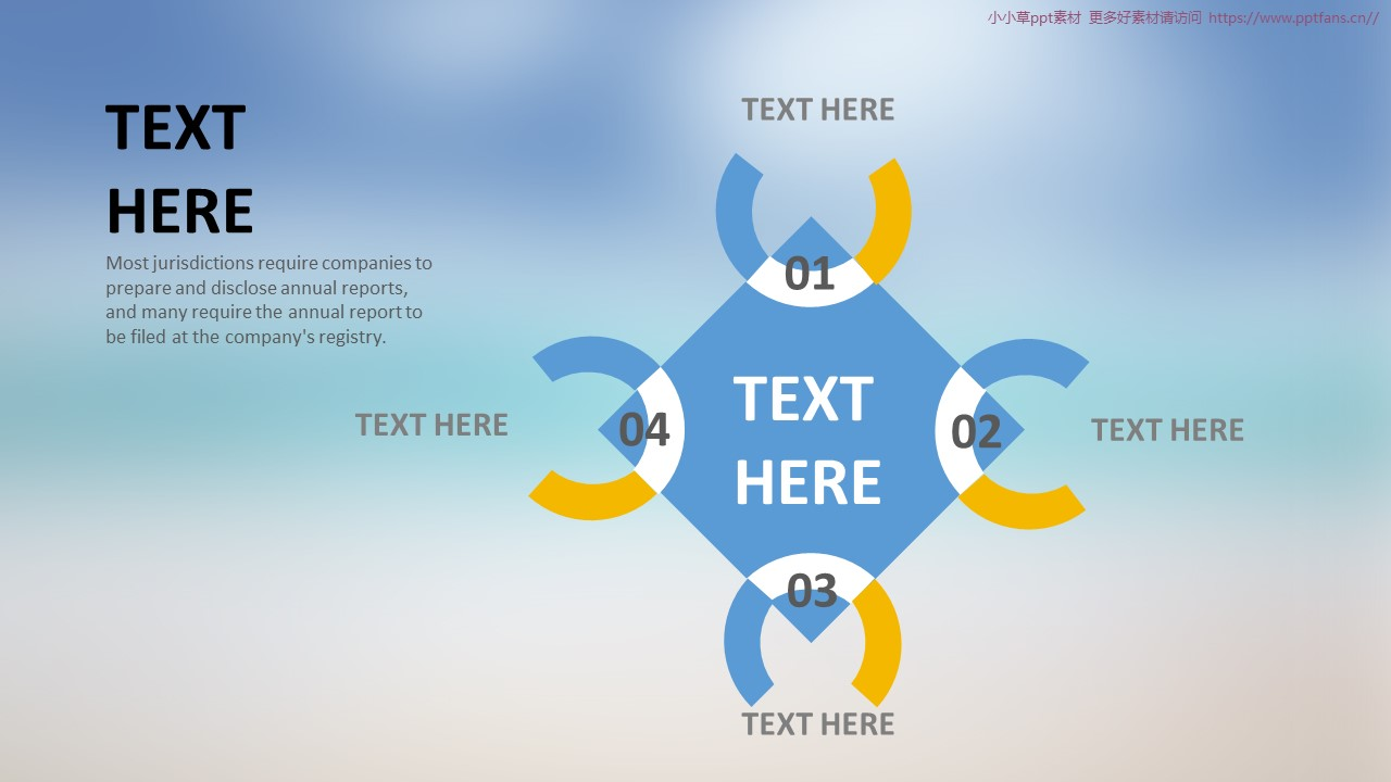 简洁图形图表汇总PowerPoint模板下载_预览图12
