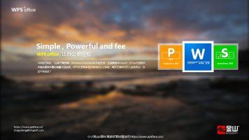 WPS宣传推广PowerPoint模板