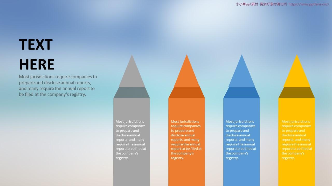 简洁图形图表汇总PowerPoint模板下载_预览图16