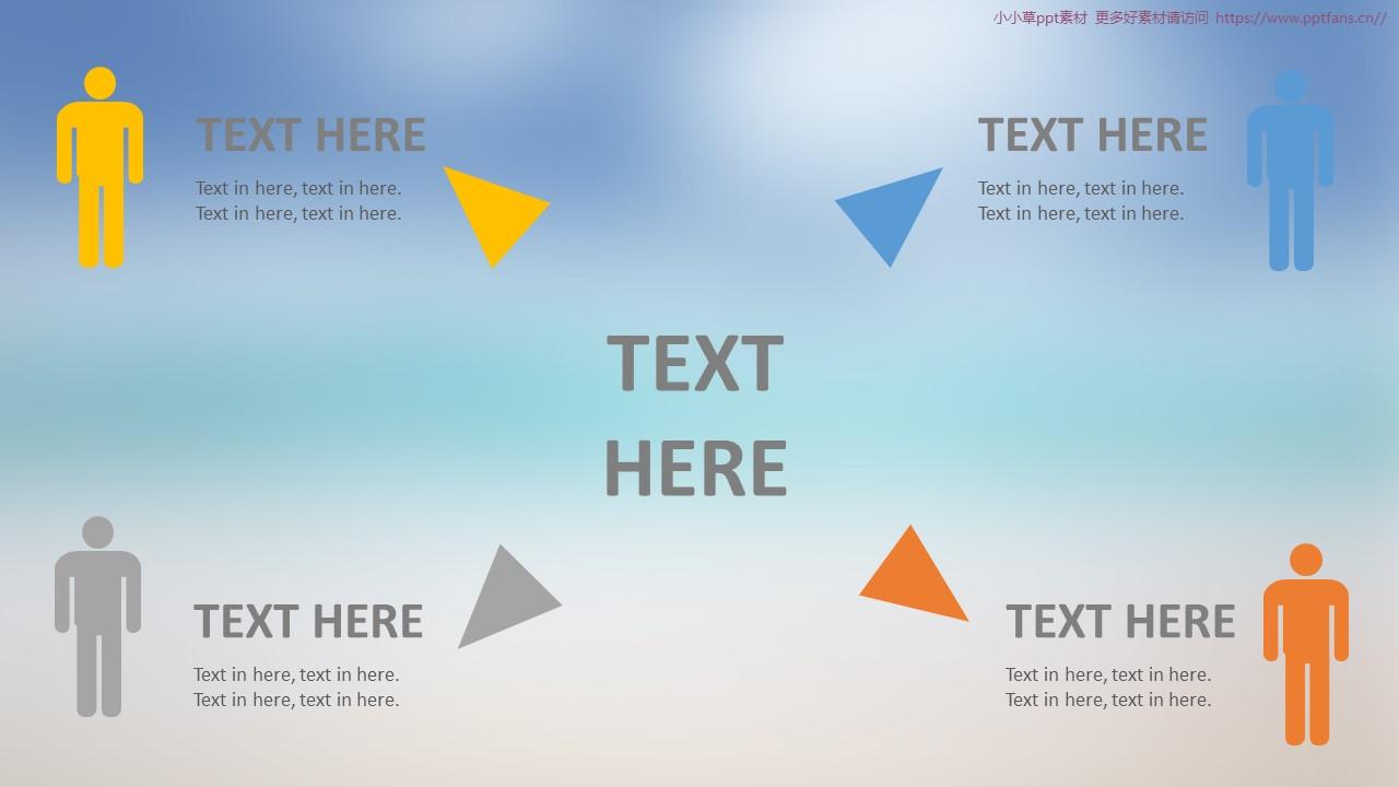 简洁图形图表汇总PowerPoint模板下载_预览图2