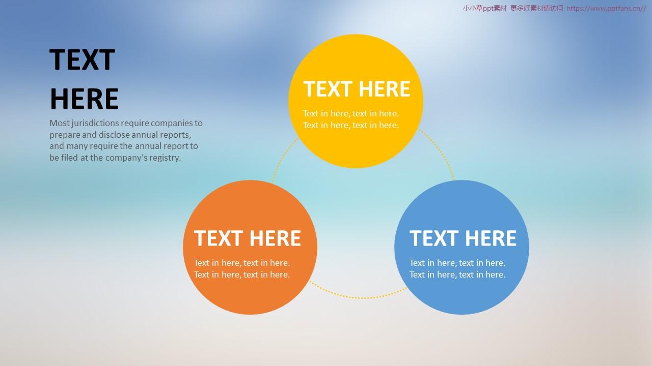 简洁图形图表汇总PowerPoint模板下载_预览图8