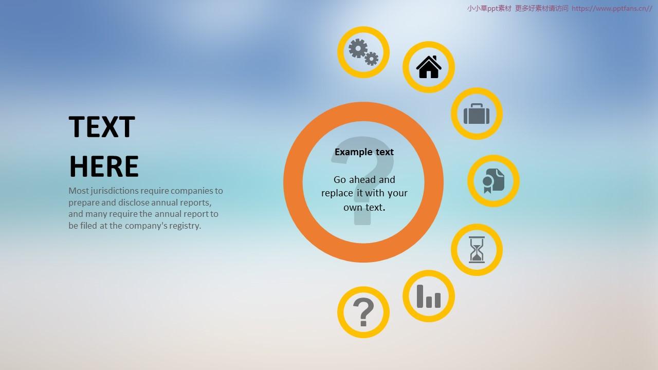 简洁图形图表汇总PowerPoint模板下载_预览图10