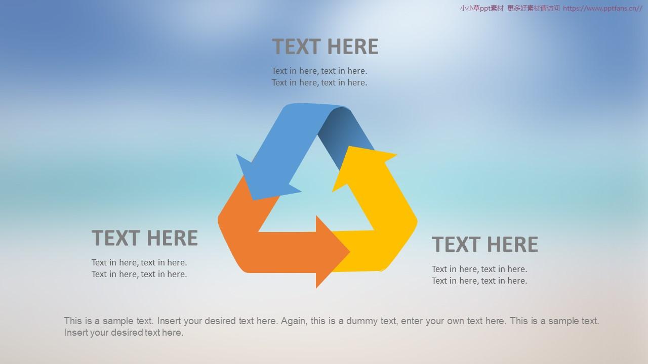 简洁图形图表汇总PowerPoint模板下载_预览图3