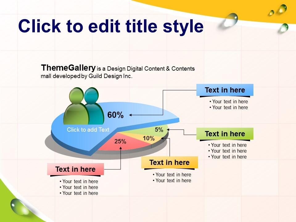 多彩英文课件PowerPoint模板下载_预览图17