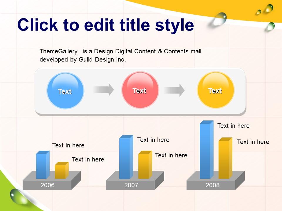 多彩英文课件PowerPoint模板下载_预览图12