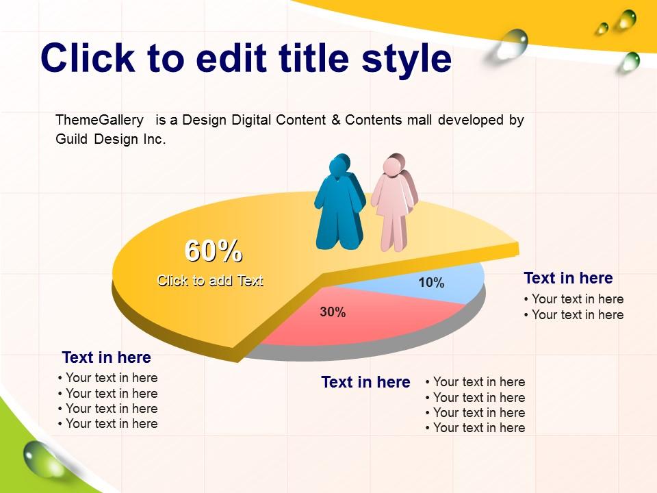 多彩英文课件PowerPoint模板下载_预览图16