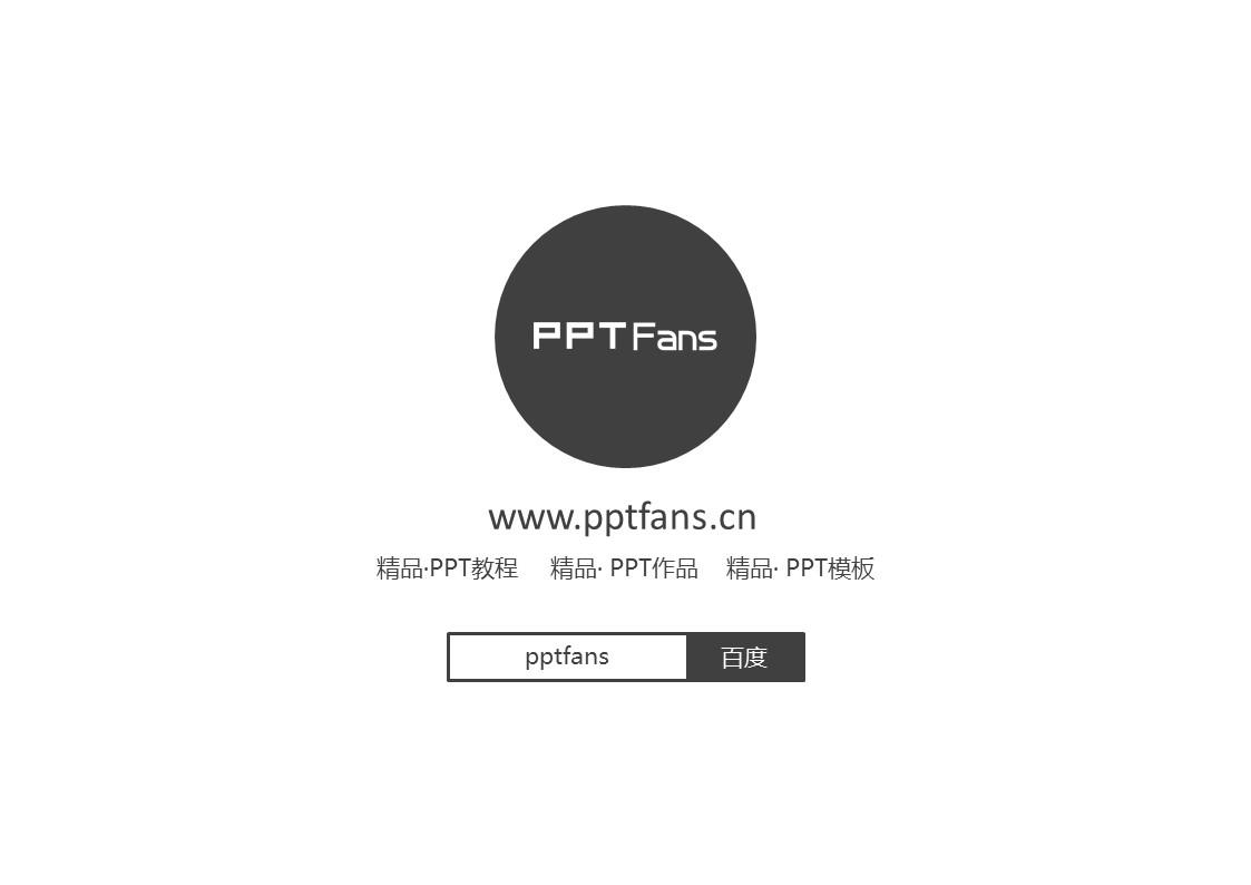具有创意另类的个人简历PPT模板下载_预览图48