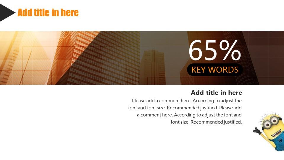 橙色系商务通用PowerPoint模板下载_预览图10