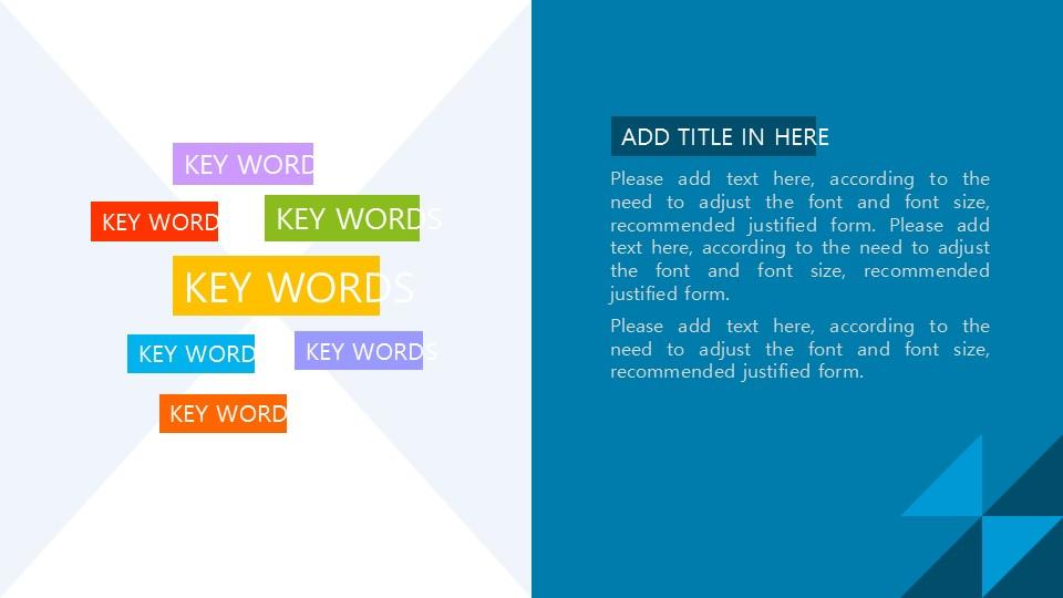 蓝色系项目策划PowerPoint模板下载_预览图7