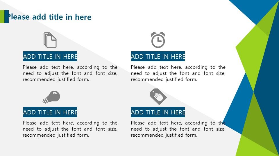 蓝色系项目策划PowerPoint模板下载_预览图22