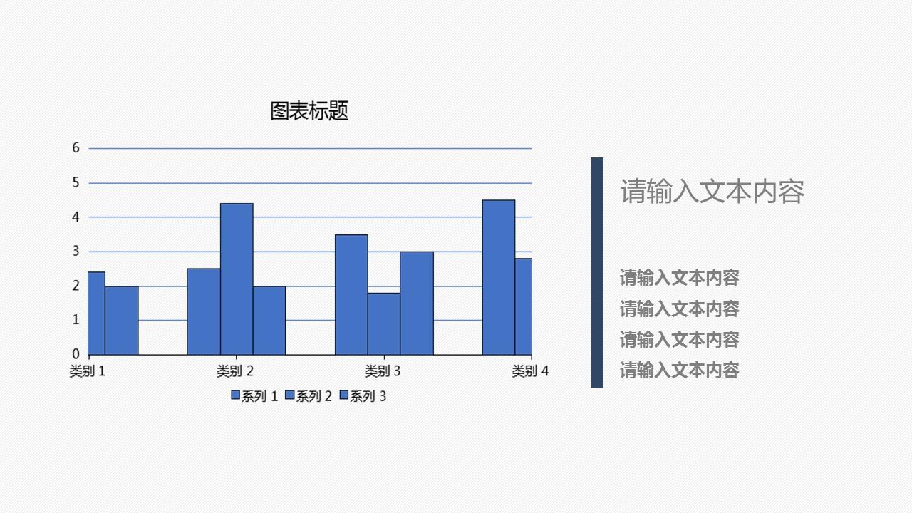 商务研究分析PowerPoint模板下载_预览图12