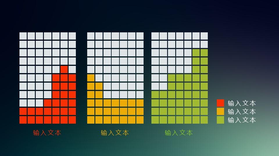 用不同面积表示一个人还剩多少时间的PPT_预览图1